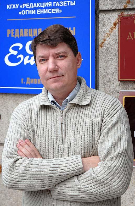 Спирин Александр Константинович