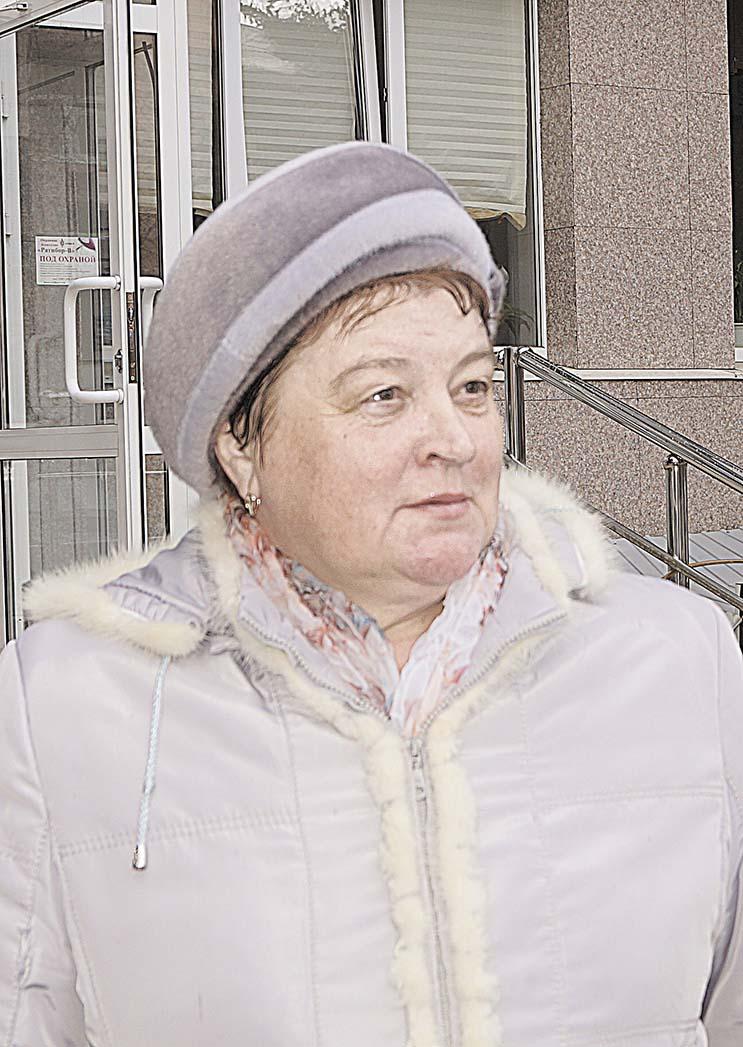 Светлана Ювенальевна