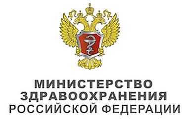 министерство здравоохранения рф логотип