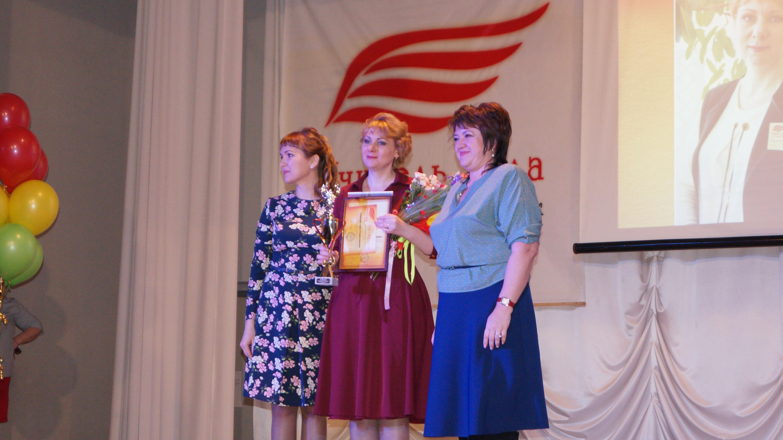 Победитель конкурса Учитель года -2017  А.С. Гаврилюк в центре