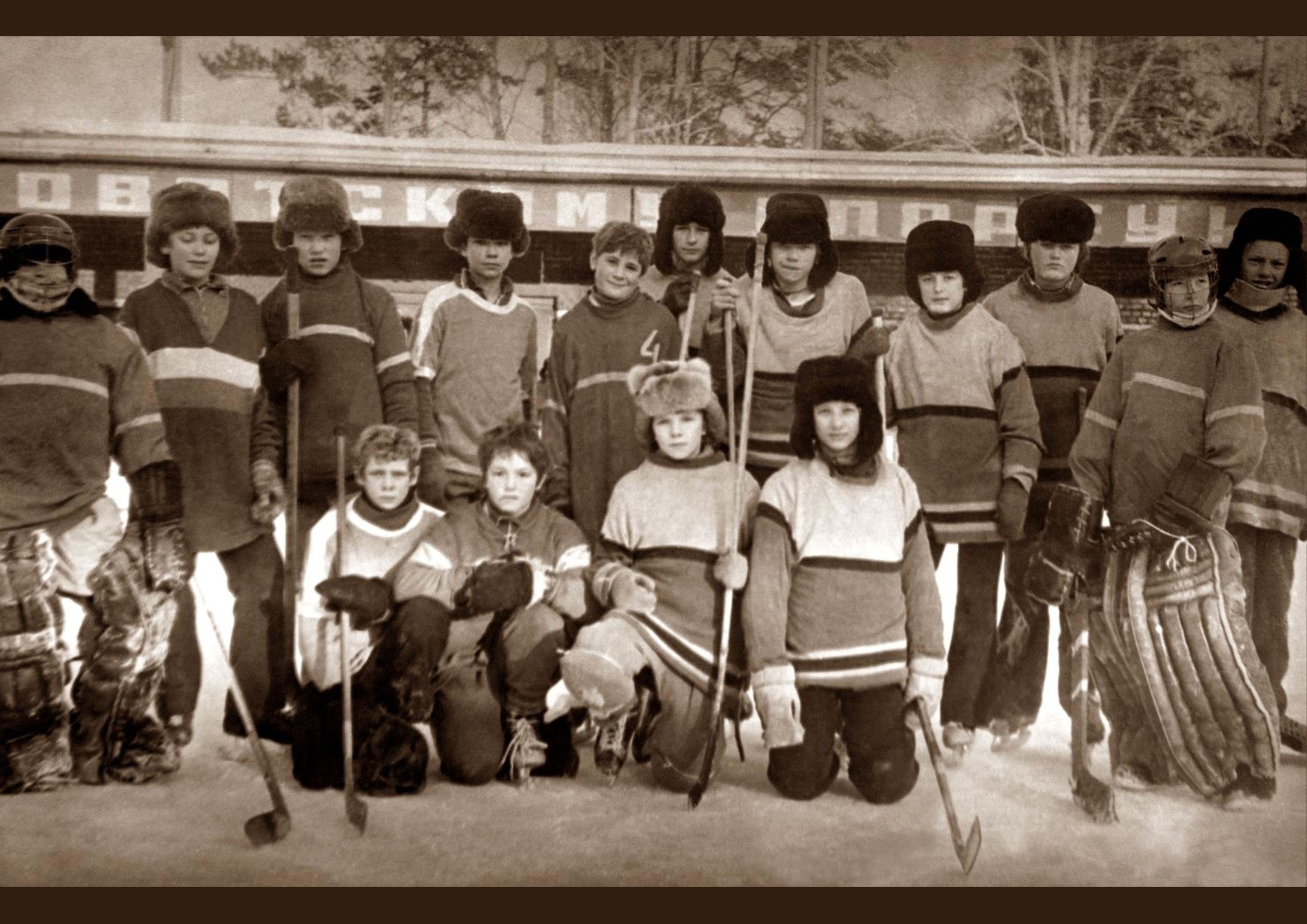 Хоккейный клуб Золотая шайба. 70-егг.